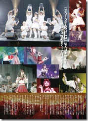 scan100619_02
