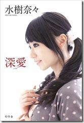 shinai_bookdai