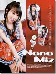 nm7-051